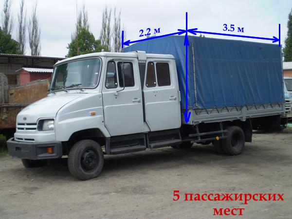 Автомобильный центр москва