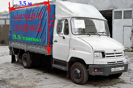 http://gazelz.narod.ru/auto/bichok_tent1.jpg