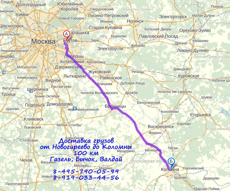 вопрос как проехать до расторгуево минуя платную дорогу ПРОТИВ: