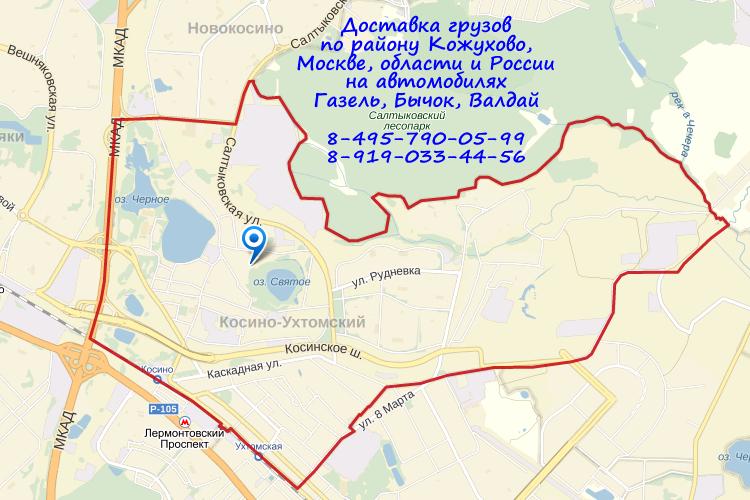 улицам в районе Кожухово: