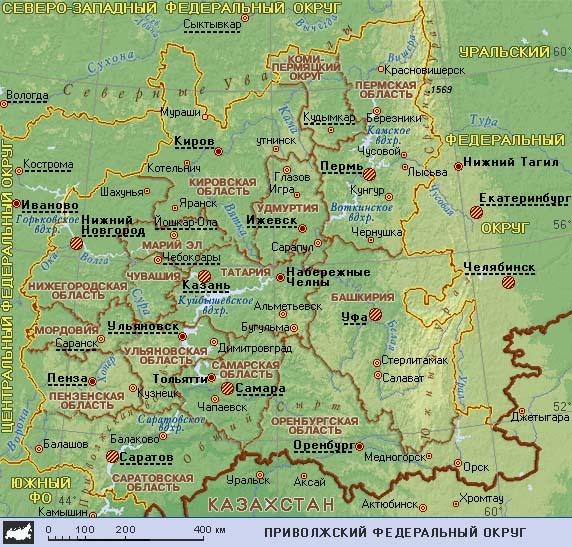 Города Приволжского федерального округа — Википедия