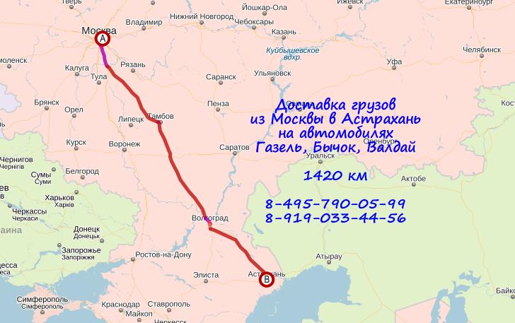 посмотреть расписание поездов зи москвы до каспийска фото пмв Германия
