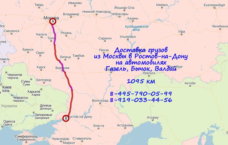 официальном нижний новгород ростов на дону расстояние поезд доллар рублю